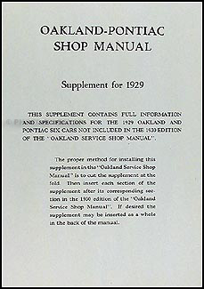 1929 Pontiac & Oakland Shop Manual Reprint Supplement-- All Models