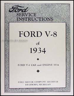 1934 only Ford V-8 Service Bulletins Reprint