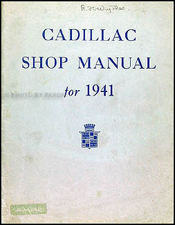 1941 Cadillac Shop Manual Original Supplement  -- All Models