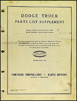 1949 Dodge 3 ton Original Parts Book Supplement B-1-VX B-1-VSW Truck