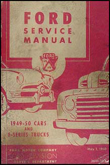1949-1950 Ford Car/F-Series Truck Repair Manual Original