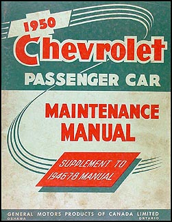 1950 Chevrolet CANADIAN Shop Manual Original Supplement