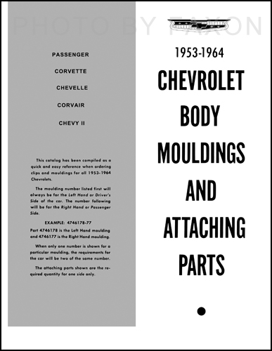 1953-1964 Chevrolet Body Moulding and Attaching Parts Catalog Reprint