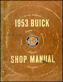 1953 Buick Shop Manual Original Supplement--All Models