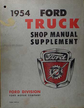 1954 Ford Pickup & Truck Shop Manual Original Supplement