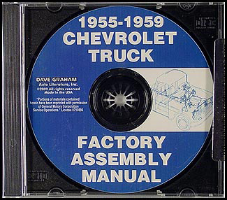 CD-ROM 1955-1959 Chevrolet Pickup Truck Factory Assembly Manual