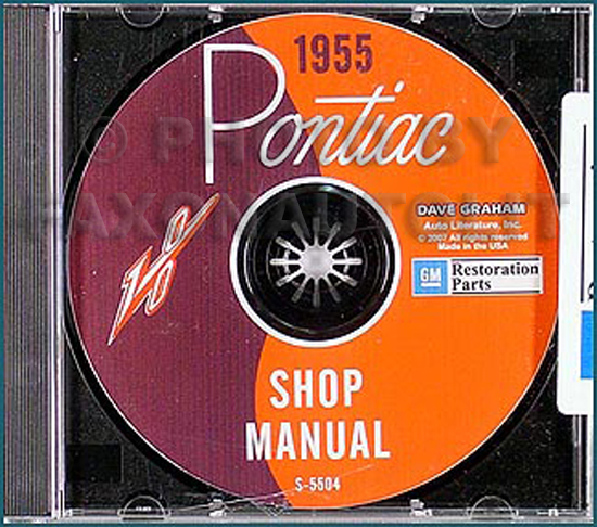 1955 Pontiac CD-ROM Shop Manual
