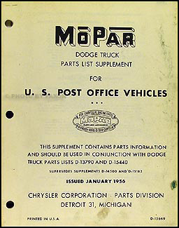 1950-1955 Dodge Post Office Vehicles Parts Book Original Supplement