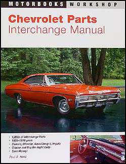 Chevrolet Parts Interchange Manual 1959-1970