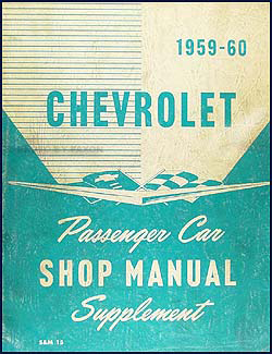 1959-1960 Chevrolet Shop Manual Original Supplement Cars & El Camino