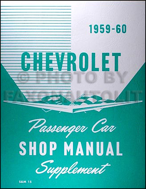 1959-1960 Chevrolet Shop Manual Reprint Supplement--Car & El Camino