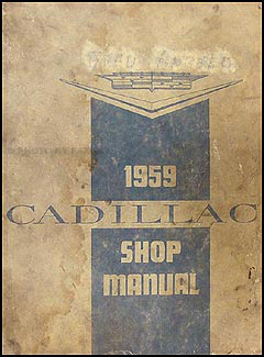 1959 1960 Cadillac Repair Shop Manuals And Parts Book On Cd Rom