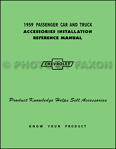 1959 Chevy Accessory Installation Manual Reprint