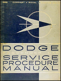 1959 Dodge Car Shop Manual Original Supplement