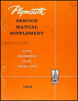 1959 Plymouth Shop Manual Original Supplement