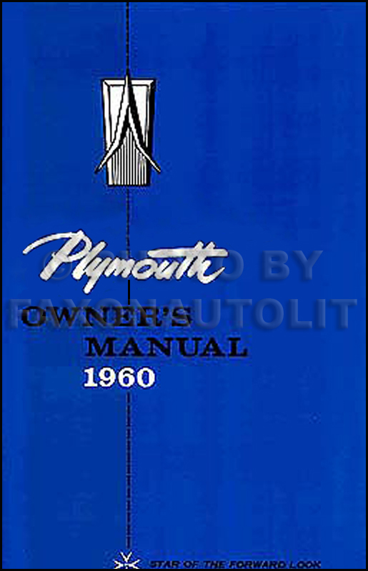 1960 Plymouth Owner's Manual Reprint