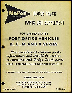 1950-1961 Dodge Post Office Vehicles & Truck Parts Book Original Supp.