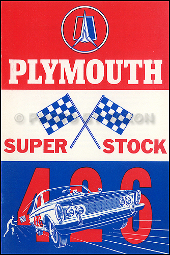 1963 Plymouth 426 Super Stock Engine Owner's Manual Reprint