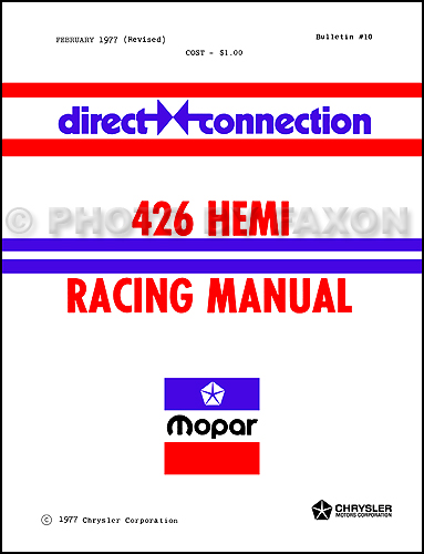 1964-1971 Direct Connection 426 Hemi Racing Manual Reprint Dodge and Plymouth