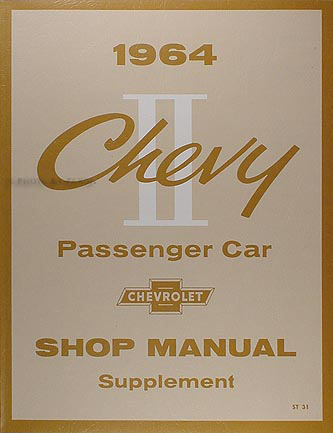1964 Chevy II & Nova Shop Manual Reprint Supplement