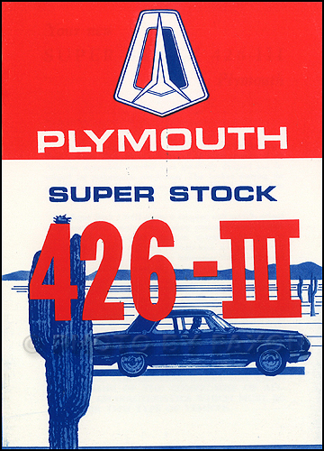 1964 Plymouth 426-III Super Stock Engine Owner's Manual Reprint