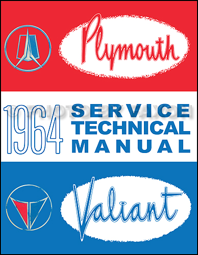 1964 Plymouth Shop Manual Reprint for all models
