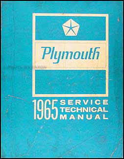 1965 Plymouth & Valiant Shop Manual Original--All Models