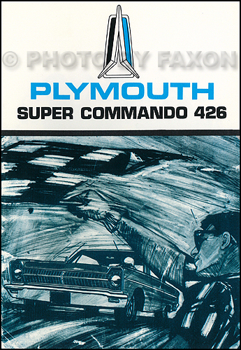 1965 Plymouth Super Commando 426 Hemi Engine Owner's Manual Reprint