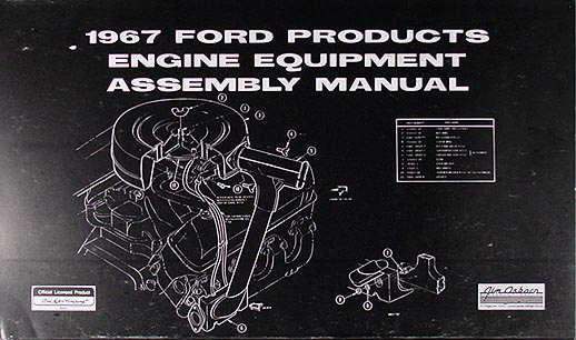 1967 Ford, Lincoln, & Mercury Engine Assembly Manual Reprint