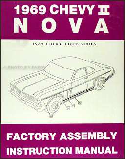 1969 Chevy II & Nova Reprint bound Assembly Manual