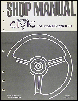 1974 Honda Civic Repair Manual Original Supplement