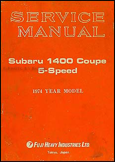 1974 Subaru Coupe 5-Speed Repair Manual Original Supplement
