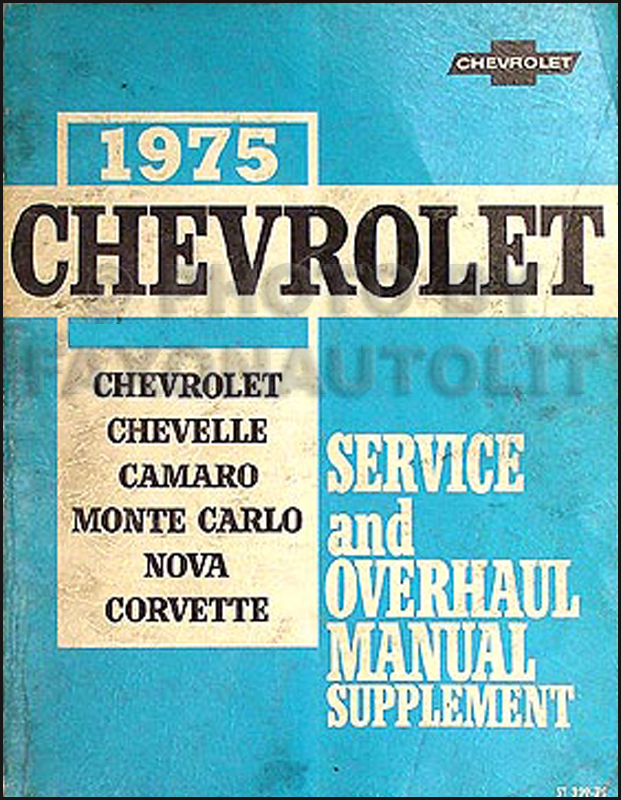 1975 Chevrolet Shop Manual Original Supplement -- All Models