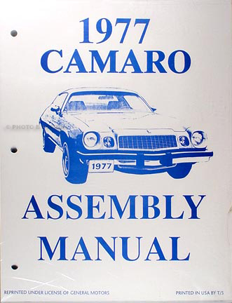 1977 Camaro Factory Assembly Manual Reprint