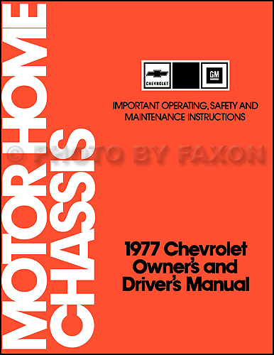 1977 Chevrolet MotorHome Chassis Owner's Manual Reprint