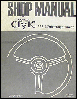 1977 Honda Civic 1200 Repair Manual Original Supplement