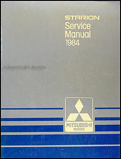 1984 Mitsubishi Starion Repair Manual Original
