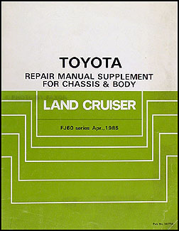 1985 Toyota Land Cruiser Repair Manual Original Supplement