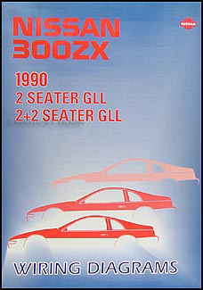 1990 Nissan 300ZX Wiring Diagram Manual Original on