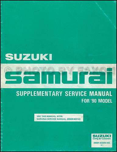 1989 Suzuki Samurai Repair Manual Supplement Original
