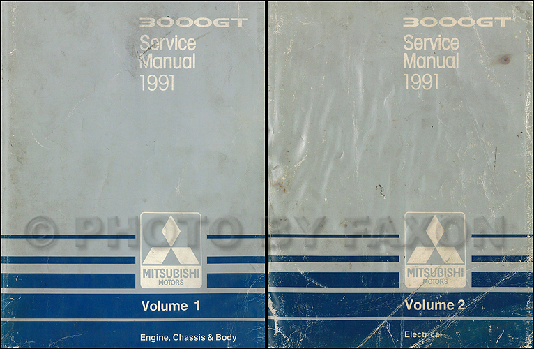 1991 Mitsubishi 3000GT Repair Shop Manual Set