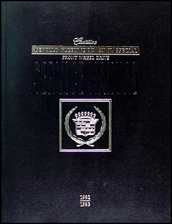 1992-1993 Cadillac Deville Fleetwood and Sixty Special Repair Shop Manual