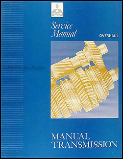 1992-1995 Mitsubishi Manual Transmission Overhaul Manual Original