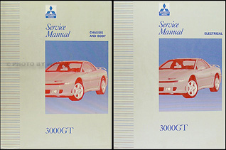 1992-1996 Mitsubishi 3000GT Repair Manual Original Set