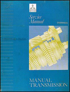 1992-1996 Mitsubishi Manual Transmission Overhaul Manual Original
