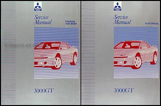 1992 Mitsubishi 3000GT Original Repair Shop Manual Set