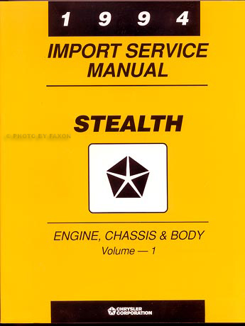 1994 Dodge Stealth Repair Shop Manual Original 2 vol Set R/T and Turbo
