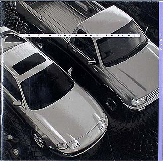 1994 Toyota Original Sales Catalog -- All Cars & Trucks