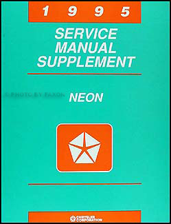 1995 Dodge Neon Shop Manual Original Supplement
