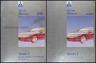1997 Mitsubishi 3000GT Shop Manual SET